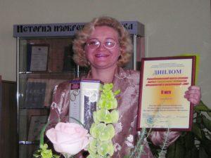 Ирина Леонидовна Новикова