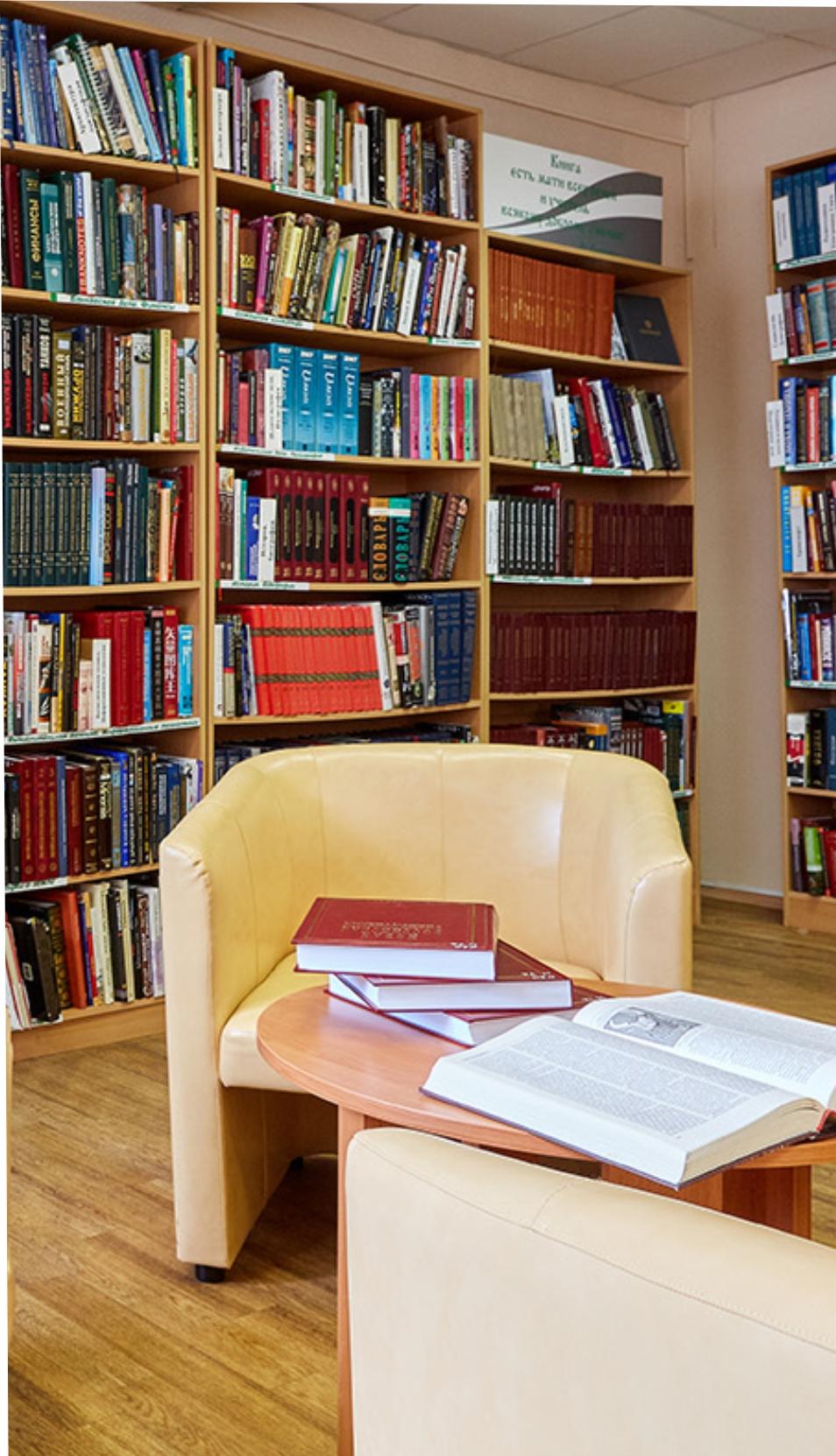 читальный зал РНТБ