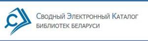 сводный_электронный_кататлог