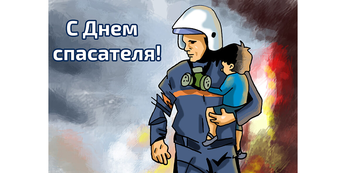 19 января - День спасателя в Беларуси - РНТБ